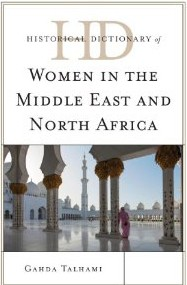 Professor Ghada Talhami's latest book