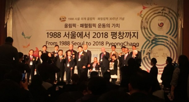 "Rob Baade in South Korea for the international conference on ""The Value of The Olympics and Paralympics Movement, from 1988 Seoul to 2018 Pyeongchang."""
